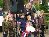 День Победы - 9 мая