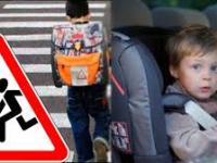 Ребенок пассажир! Ребенок пешеход!